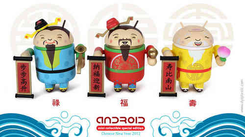 Android Mini Collectible Chinese New Year 2012 Special Edition
