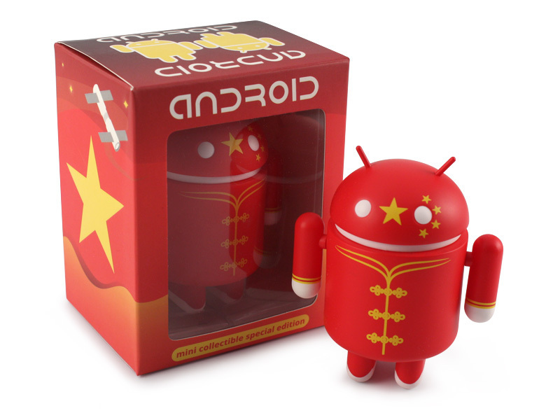 Andrew Bell Android Collectible Special Edition GoGoChina 2013